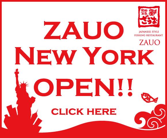 ZAUO NEW YORK