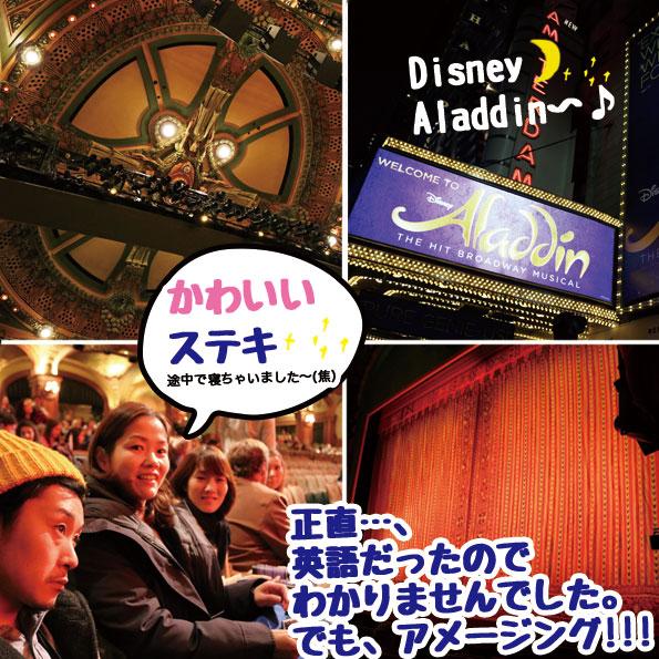 22_Aladdin