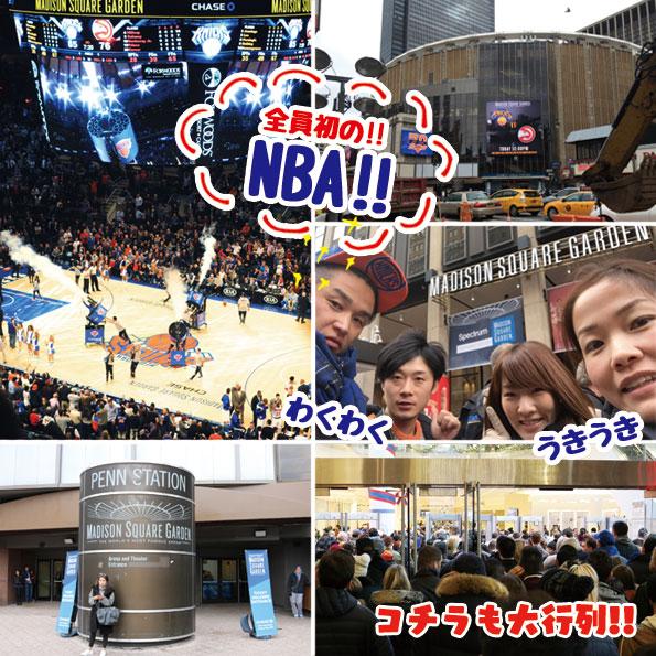 30_NBA2