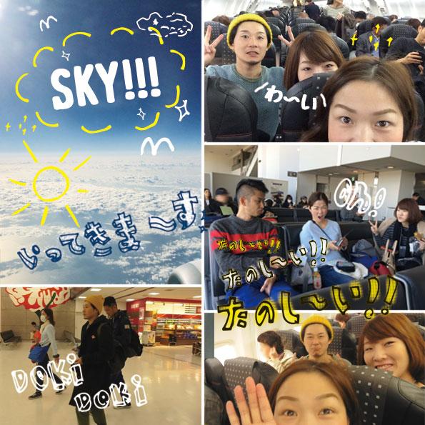 05_成田空港