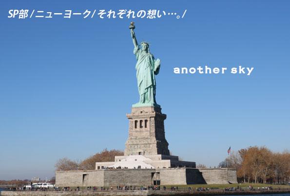 37_自由の女神2
