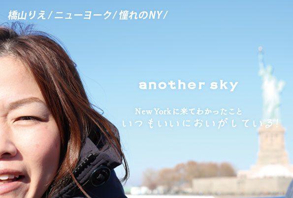39_A風_hashiyama