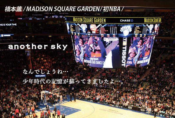 29_NBA1