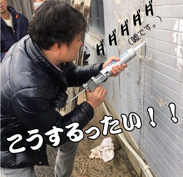 14.社長登場 (2)