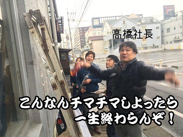 13.社長登場 (1)