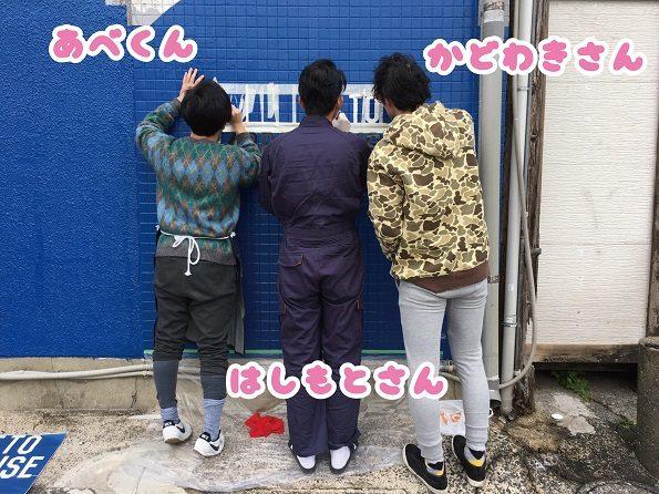 3-1 遉セ蜀・ン繝輔か繧「繝輔ち繝シ・亥・陬・シ噂2