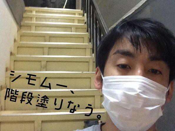 3-1 遉セ蜀・ン繝輔か繧「繝輔ち繝シ・亥・陬・シ噂13