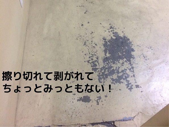 3-1 遉セ蜀・ン繝輔か繧「繝輔ち繝シ・亥・陬・シ噂7
