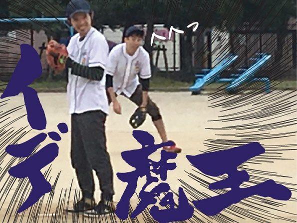 19.井手魔王