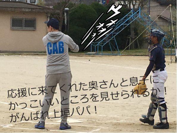 18.上垣さん2