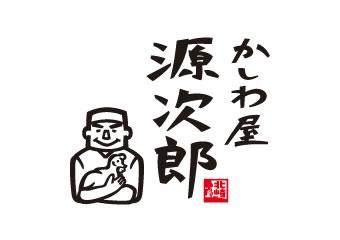 Kashiwaya Genjiro