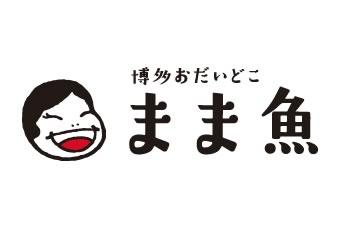 Hakata Odaidoko Mamauo
